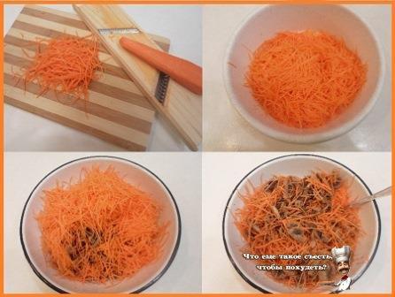 griby-po-korejski-salat2