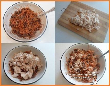 griby-po-korejski-salat4