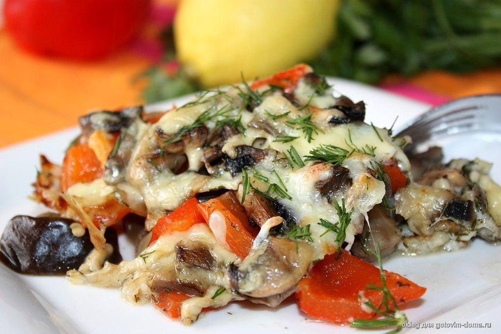 баклажаны с грибами и перцем