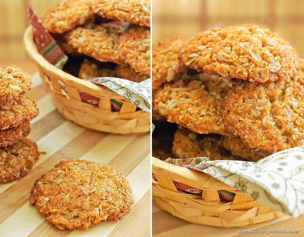 Овсяное печенье без муки, яиц и масла