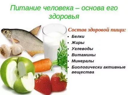 Суть дифирециального питания
