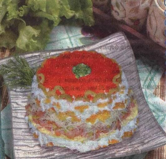 салат жемчужина